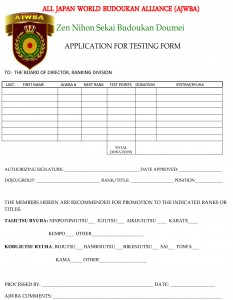 AJWBA TEST FORM 2015